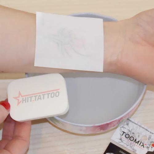 Нанесение переводной татуировки