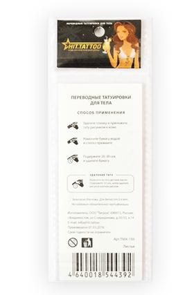 Упаковка переводной тату