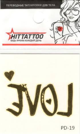 Золотая татуировка LOVE